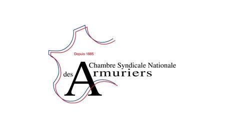 logo armuriers